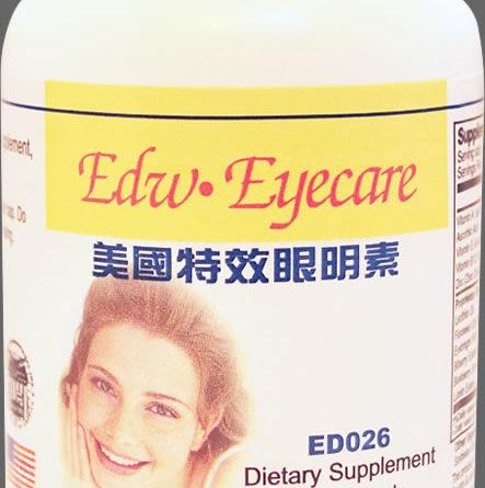 特效眼明素 EDW-Eyecare 美國愛德華
