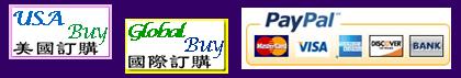 美國訂購 USA Order + 國際訂購 Global Order EdWard Vip-USA 美國愛德華 – 高效獨特保健品 Authentic Edward USA 保證真貨